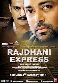 File:Rajdhani Express.jpg