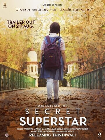 File:Secret-Superstar-poster teaser.jpg