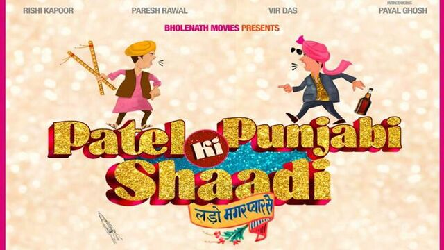 File:Patel ki punjabi shaadi.jpg