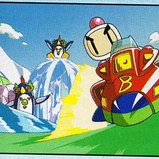 Motorbomber Minigame