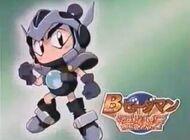 Armor Kurobon