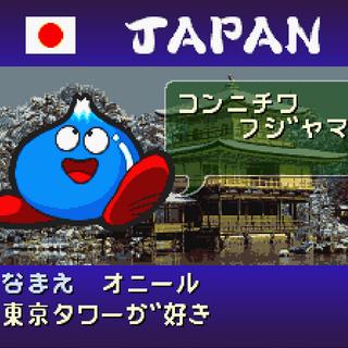 Appearance in <i>Super Bomberman - Panic Bomber W</i>