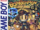 Bomberman GB 2