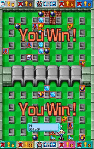 File:Victory BSDS.png