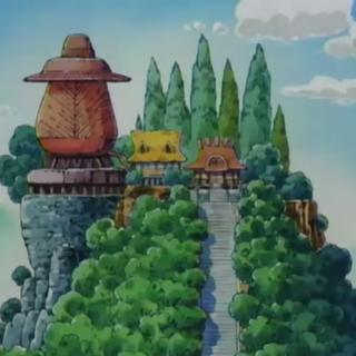 Momo's House