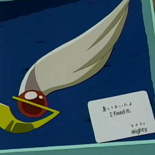 Misty's Jetters badge