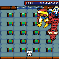 Bagular's Dragoon in <i>Mega Bomberman</i>