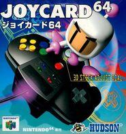 Joycard 64 Controller