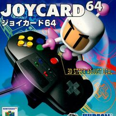 Joycard 64 Controller Box