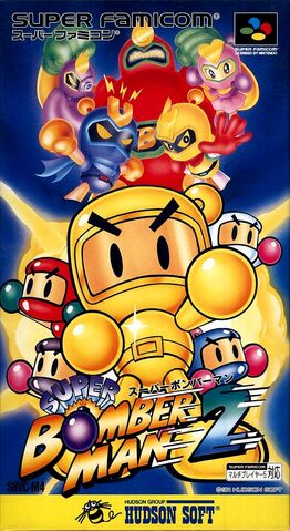 Archivo:Super Bomberman 2 SFC A.jpg