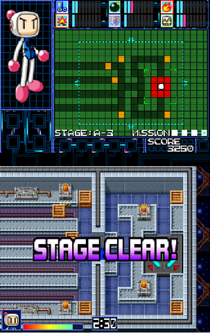 File:Stage Clear B2.png