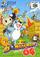 Bomberman 64 (2001)