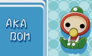 Red Bomber in Bomberman Land 2