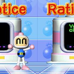 Perfect Score Screens