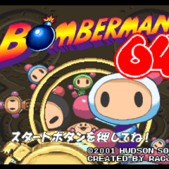 Pommy from Bomberman 64 (2001) title screen