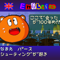 <i>Super Bomberman - Panic Bomber W</i> Round