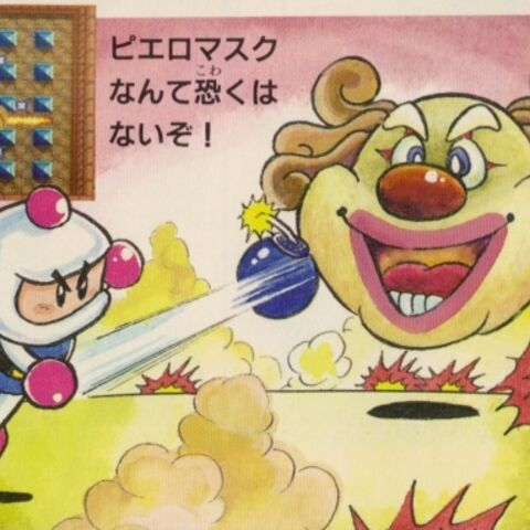 Artwork from the <i>Super Bomberman</i> Guidebook