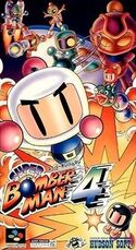 Super Bomberman 4 Cover