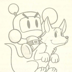 Scan from <i>Mega Bomberman</i> Manual