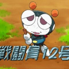 <i>Saturn Bomberman Fight!!</i> intro