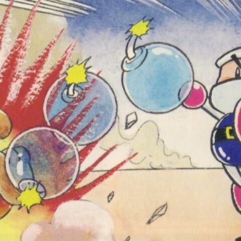 Artwork from the <i>Super Bomberman</i> Hudson Soft Guidebook