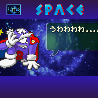 <i>Super Bomberman - Panic Bomber W</i> defeat
