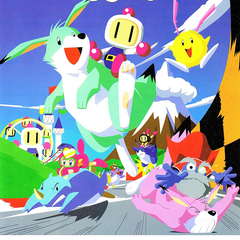 Scene from the JP Cover