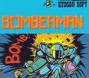 Bomberman (NES)