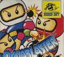 Dynablaster (Bomberman 2)