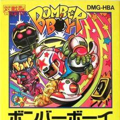 <i>Bomber Boy</i> Box