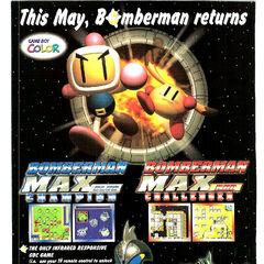 Advertisement in Nintendo Power #132