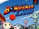 Bomberman Land (video game)