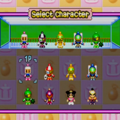Character Select in <i>Bomberman Party Edition</i>