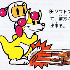 Yellow in <i>Bomberman '94</i>