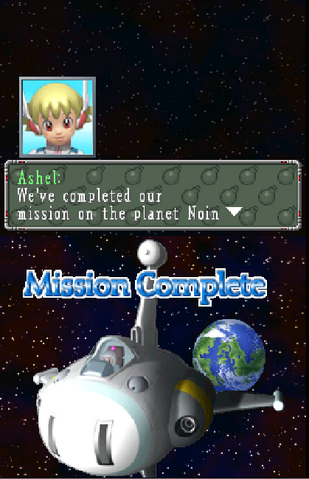 File:Mission Complete.png