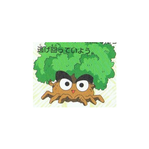 Bomberman Quest Artwork