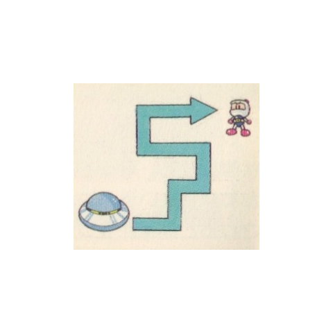 Metal U's movement pattern, as depicted in the <i>Super Bomberman</i> Guidebook