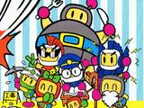 Bomber Family