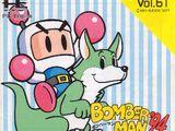 Bomberman '94