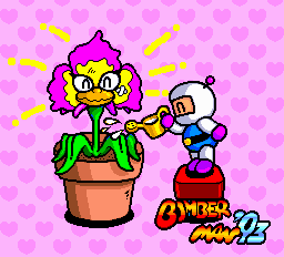 File:Bomberman '93 (USA)-0023.png