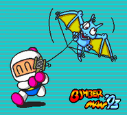Bomberman '93 (USA)-0046