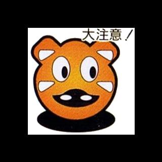 Artwork from the Japanese <i>Bomberman (TG-16)</i> manual