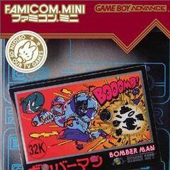 Famicom Mini box