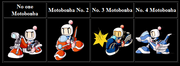 Motorcycles from Bomberman GB 3