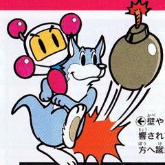Blue in <i>Bomberman '94</i>