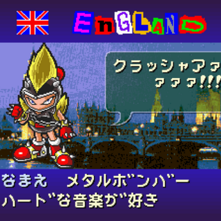 <i>Super Bomberman - Panic Bomber W</i> stage