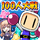 100-hito Taisen Bomberman