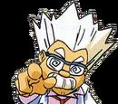 Dr. Ein