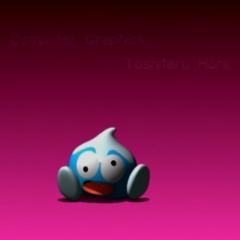 Bomberman Party Edition Credits