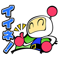 Bomberman LINE sticker